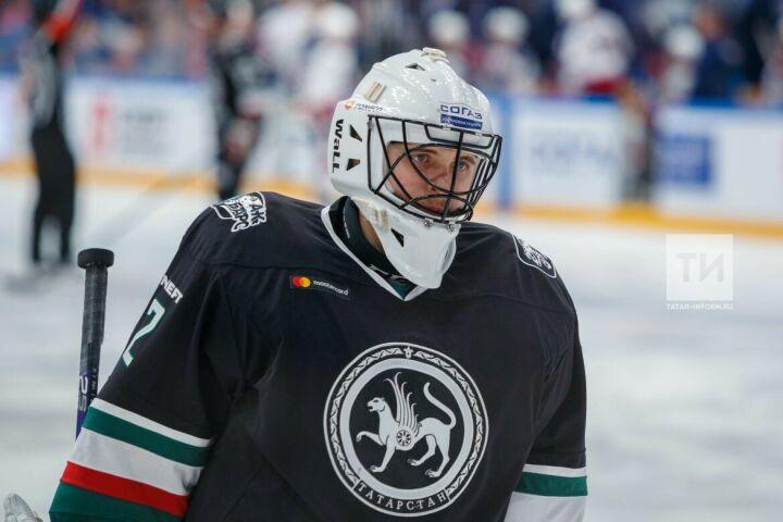 Голкипер «Ак Барса» стал лучшим на своей позиции в КХЛ в ноябре
