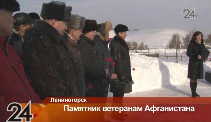 В селе Лениногорского района установили памятный камень ветеранам войны в Афганистане