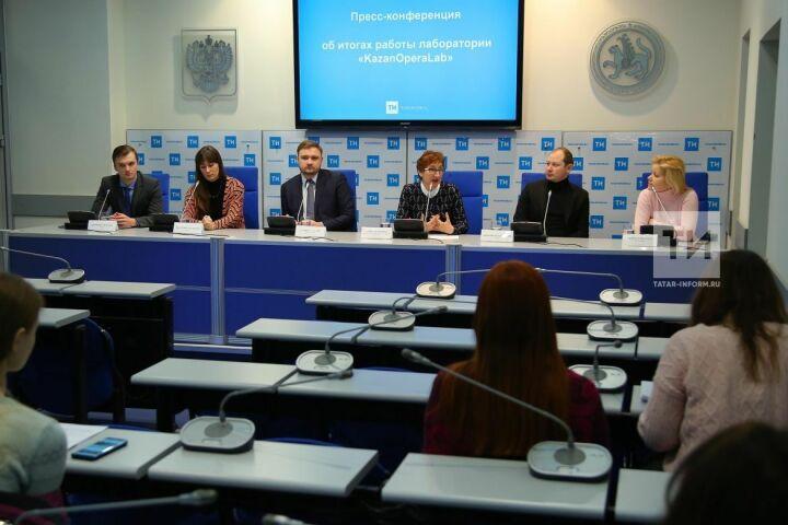 Руководитель KazanOperaLab предложил создать центр молодежной музыкальной культуры в Татарстане