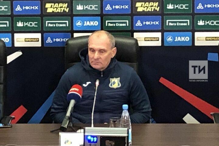 Старший тренер «Ростова» о победе над «Рубином»: В первом тайме соперник показал образцовую игру
