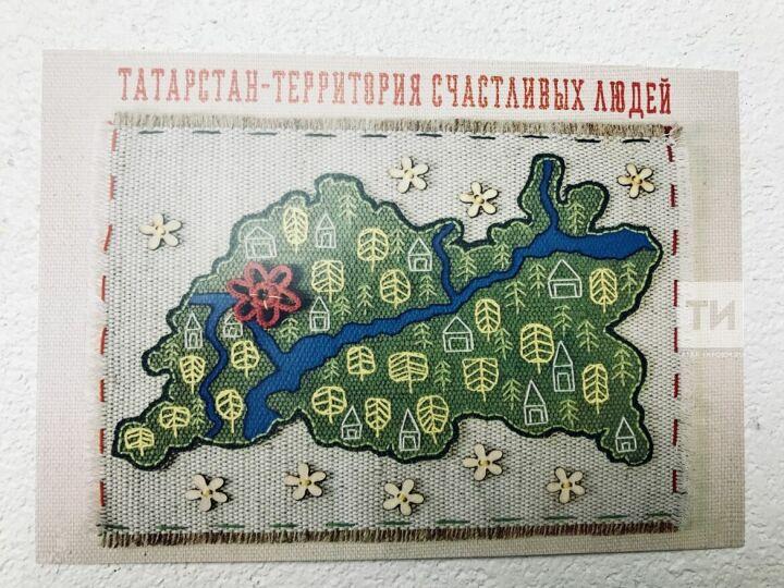 В Казани впервые отметили День счастья