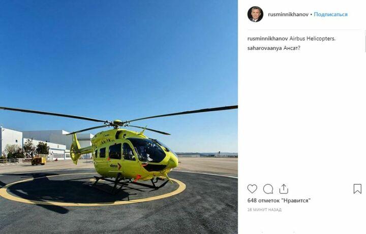 Рустам Минниханов прибыл с рабочим визитом во Францию
