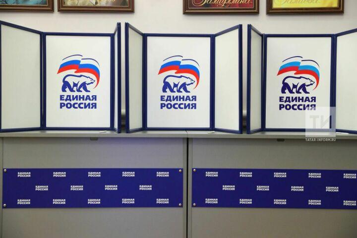 «Единая Россия» определила четыре площадки для дебатов в период праймериз в Татарстане