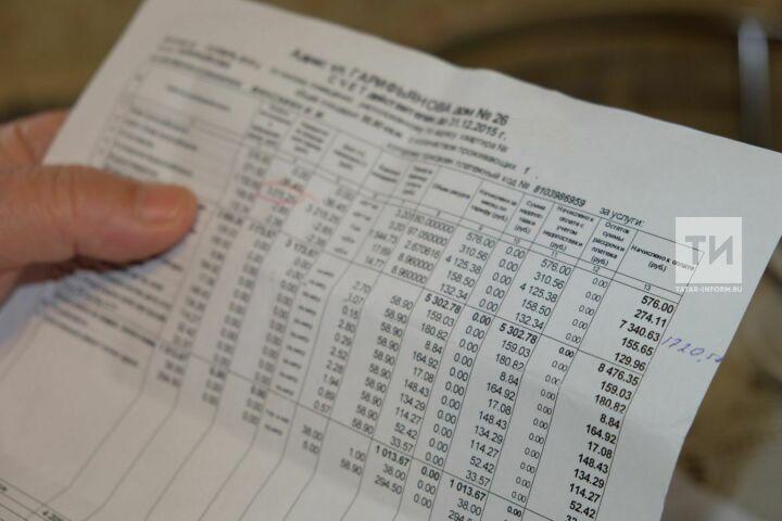 Замглавы ФАС заявил о необходимости коренным образом менять подход к тарифам ЖКХ