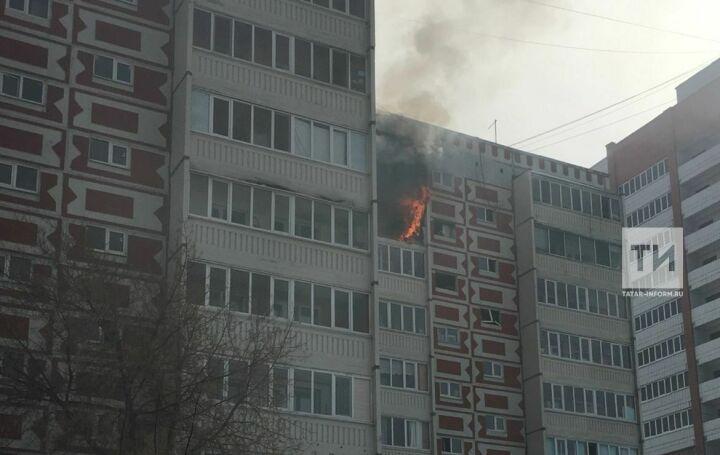 Причиной пожара в девятиэтажном доме в Казани стал хлопок бытового газа