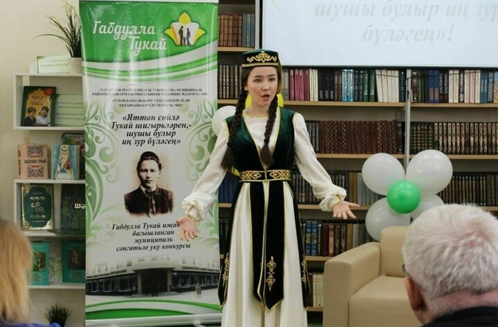 В Нижнекамске чтецы Тукая сразились в финальном поединке