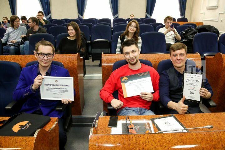 Жюри питчинга дебютантов в Казани определило победителей