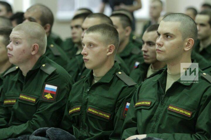 На воинскую службу из Татарстана в весенний призыв отправятся более 3 тыс. человек