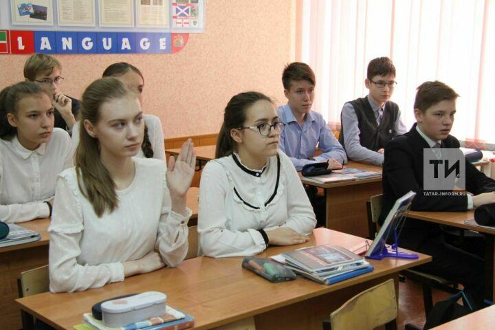Школьники первого полилингвального комплекса будут изучать «Философию согласия»