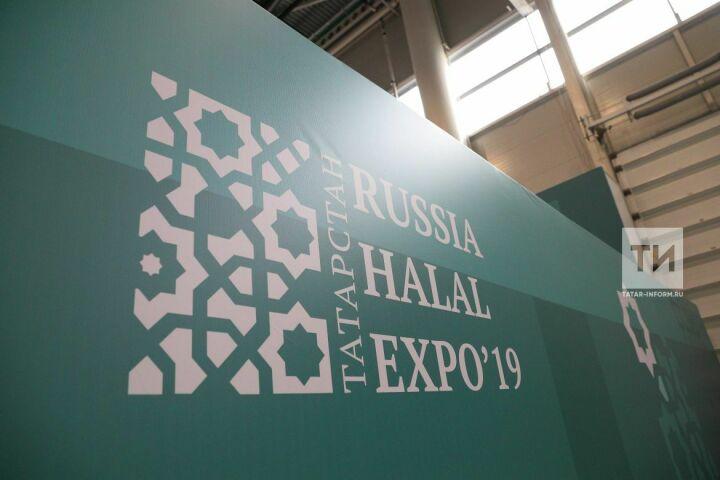 АИР Татарстана и Центр халяльного образа жизни заключили меморандум о взаимопонимании