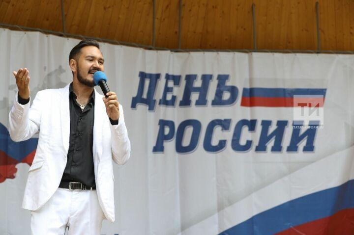 День России вКазани впервые отметят на12площадках