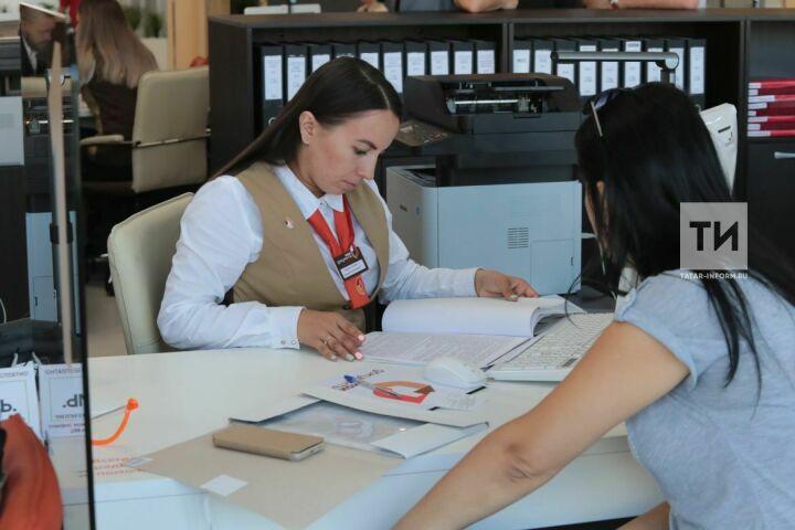 Ленара Музафарова: За 2019 год число заявителей МФЦ Татарстана может превысить 4 млн человек