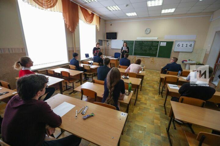 В Татарстане двоих выпускников удалили с экзаменов ЕГЭ и ОГЭ за мобильник и шпаргалку