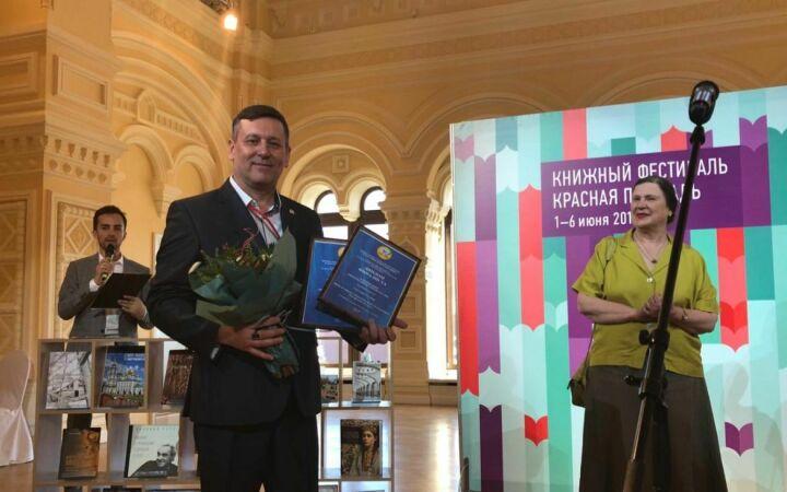 Книга «Таткнигоиздата» о татарском костюме отмечена в конкурсе «Малая Родина»