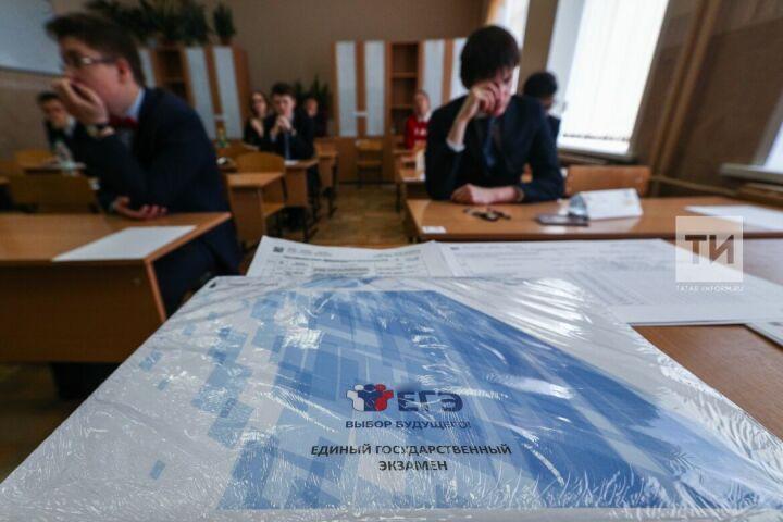 Глава Минобрнауки РТ: 30 стобалльников по математике – лучший результат за все годы проведения ЕГЭ