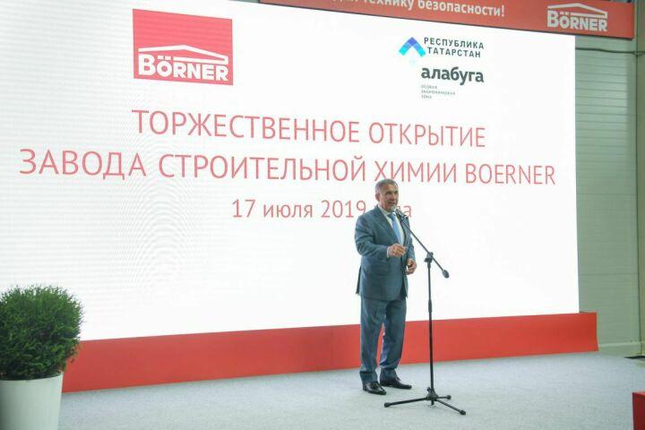 Минниханов открыл в «Алабуге» завод строительной химии за 650 млн рублей