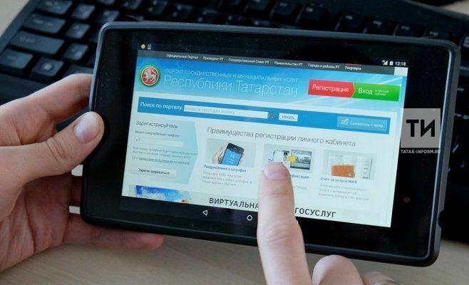 За членов нового Молодежного парламента РТ татарстанцы смогут проголосовать на портале госуслуг