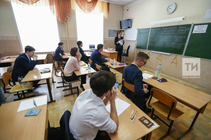 Исполком Набережных Челнов по итогам ЕГЭ не стал продлевать контракты с директорами нескольких школ