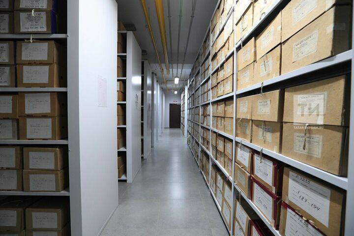 Каждый пятый часто используемый архивный документ в Татарстане переведут в цифровой формат