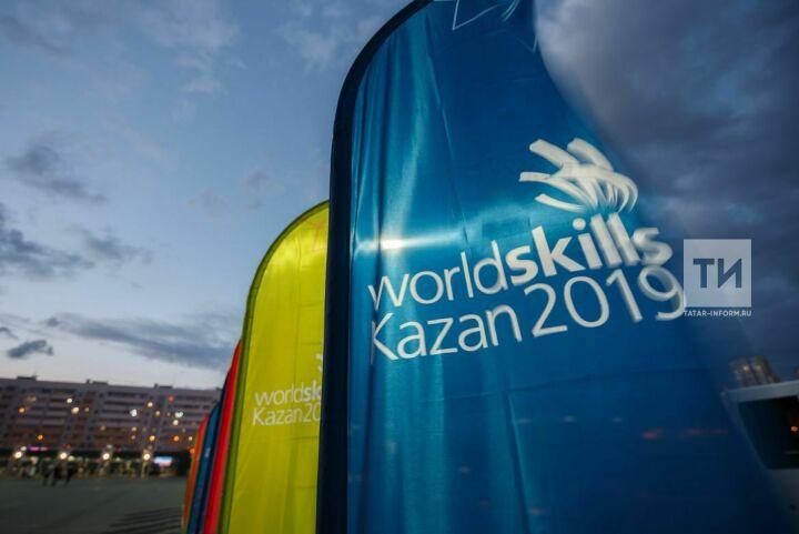 Во время проведения WorldSkills в Казани пройдет более 50 культурно-развлекательных мероприятий