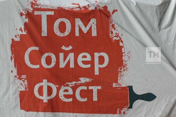 «Том Сойер Фест» начал прием заявок на преображение старинных домов Казани летом 2020 года