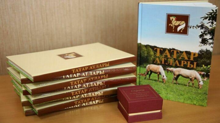 В Татарстане увидела свет книга о татарской породе лошадей