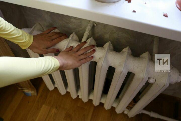 Минстрой РТ: В Татарстане в течение недели тепло будет подано на все соцобъекты