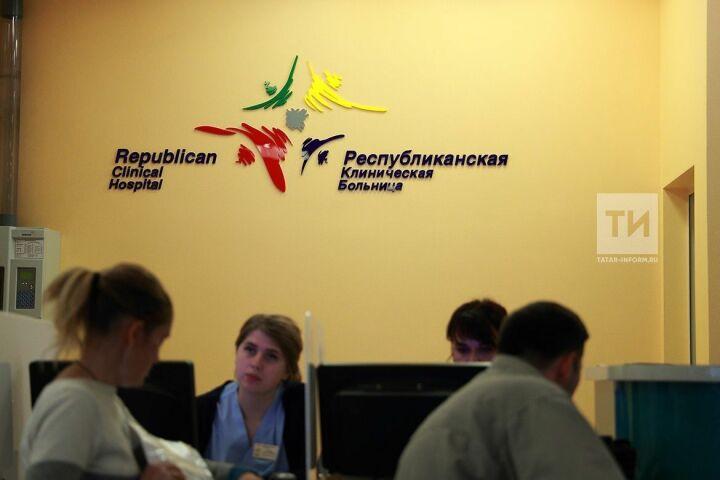 Президент Татарстана выделил РКБ 5 млн рублей на трансплантацию печени сверх квот по ОМС