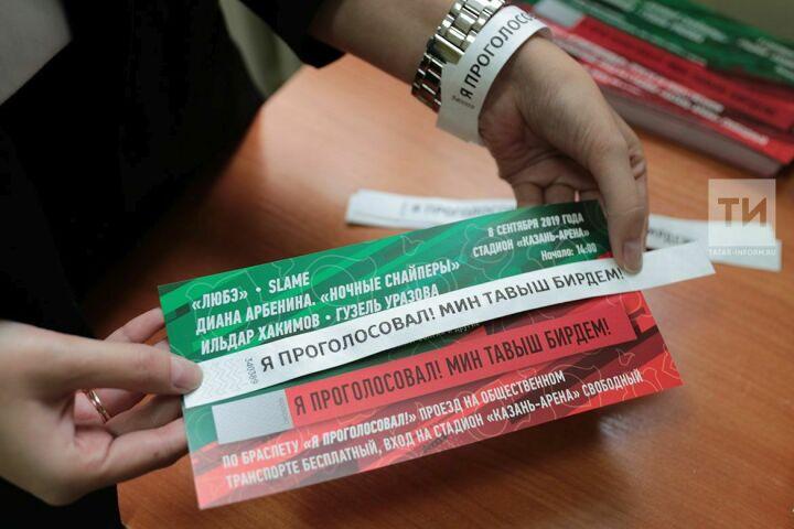 Более 58% татарстанцев проголосовали на выборах в Госсовет РТ к 18 часам