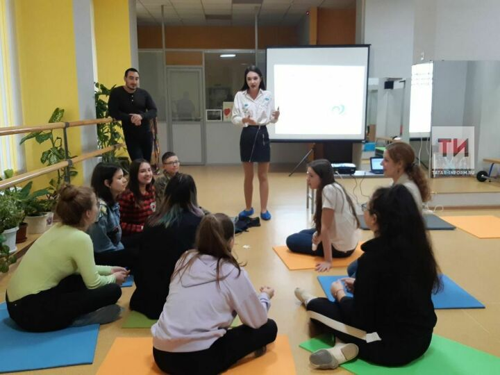 Психологи рассказали казанским подросткам, как не попасть в деструктивную организацию