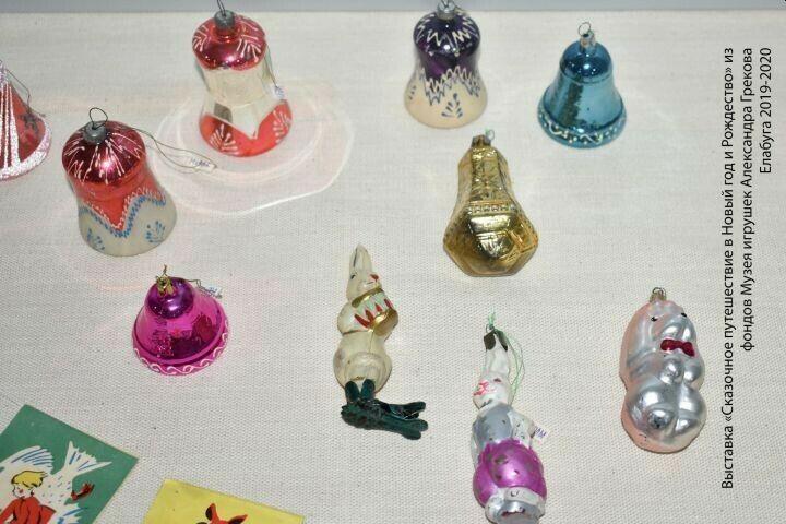 Елабужский музей-заповедник примет в дар раритетные елочные игрушки за вознаграждение