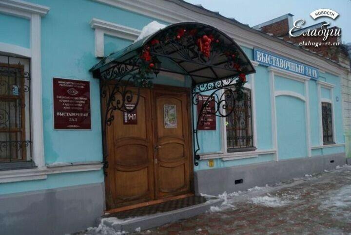 В новогодние праздники музеи Елабуги посетили более 8 тыс. посетителей