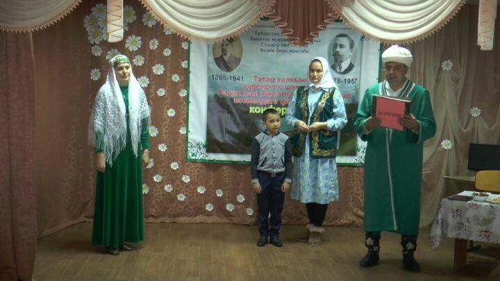 В Высокогорском районе провели конференцию, посвященную землякам — братьям Максуди