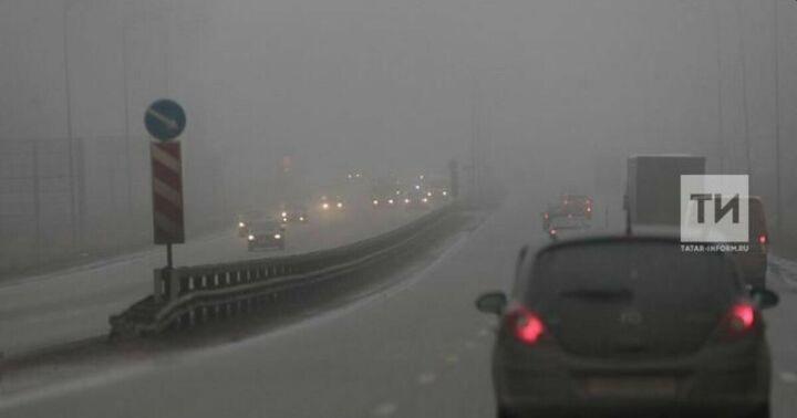 МЧС Татарстана просит водителей и пешеходов соблюдать особую осторожность в туман