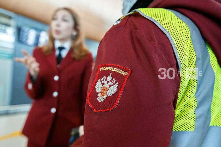 Бавлинскую школу проверит Роспотребнадзор из-за жалоб на плесень в классах