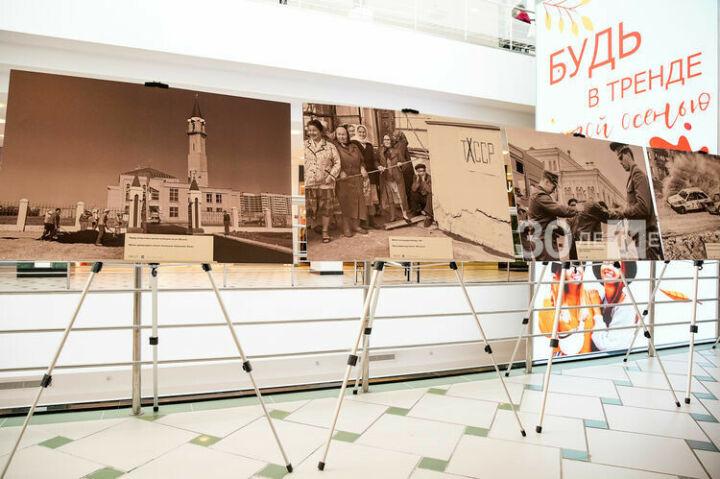 Фотовыставка, посвященная 30-летию «Татар-информ», открылась во втором ТЦ Казани