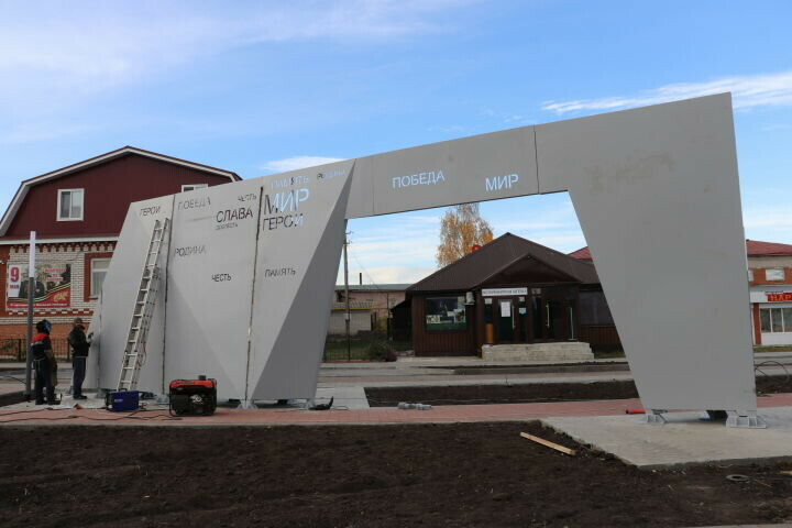 В Базарных Матаках на пешеходном бульваре установят световую стелу