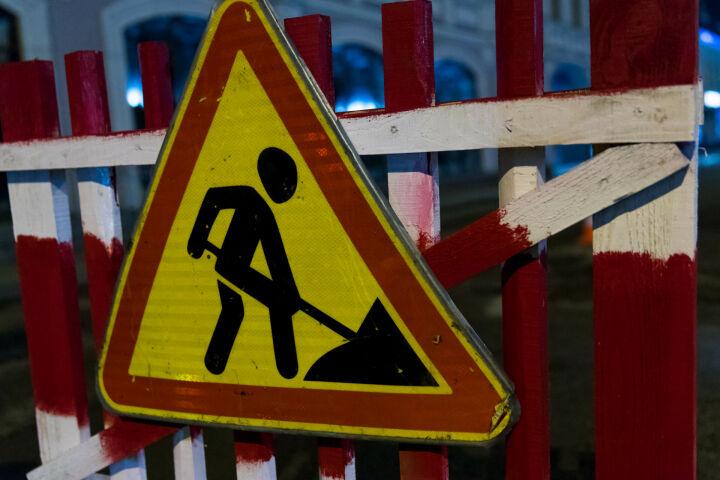До конца октября частично ограничили движение на двух казанских улицах