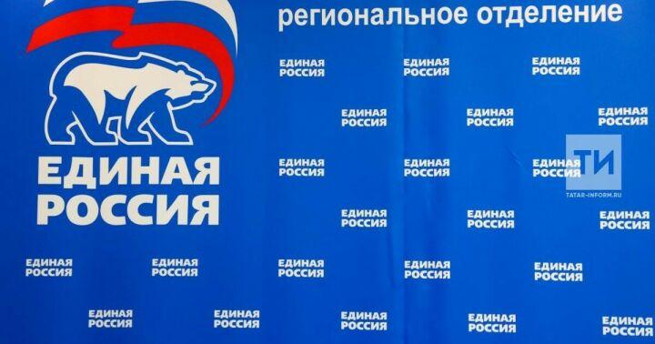 В координационный совет «Единой России» в Татарстане вошли 10 новых членов
