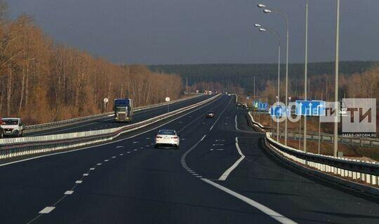 Татарстан признан одним из лучших регионов РФ по реализации дорожного нацпроекта