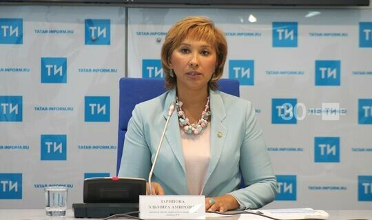 Эльмира Зарипова: Основной целью прибытия иностранцев в РТ стало трудоустройство