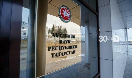В Казани откроется конференция о просвещении тюркских народов и деятеля Абая