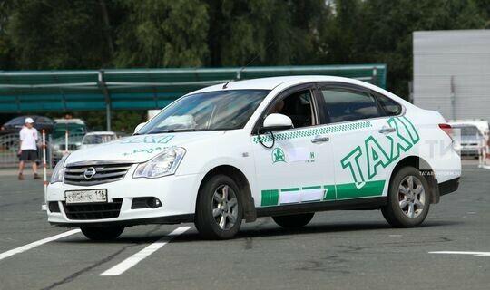 С нового года таксисты будут выдавать пассажирам чек, подтверждающий оплату