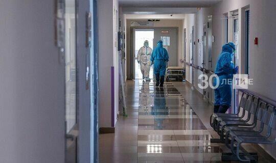 В Татарстане еще три человека скончались от коронавируса