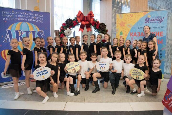 Детская студия Госансамбля песни и танца РТ победила в международном конкурсе