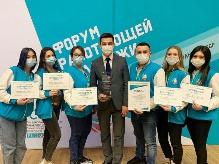 Молодежь Нижнекамска получила гранты на 186 тысяч рублей