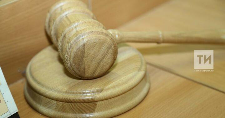 С января заседания в судах Татарстана можно будет посещать онлайн