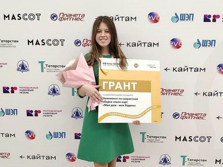 Школьница Нижнекамска выиграла грант с проектом по сбору спилс-карт