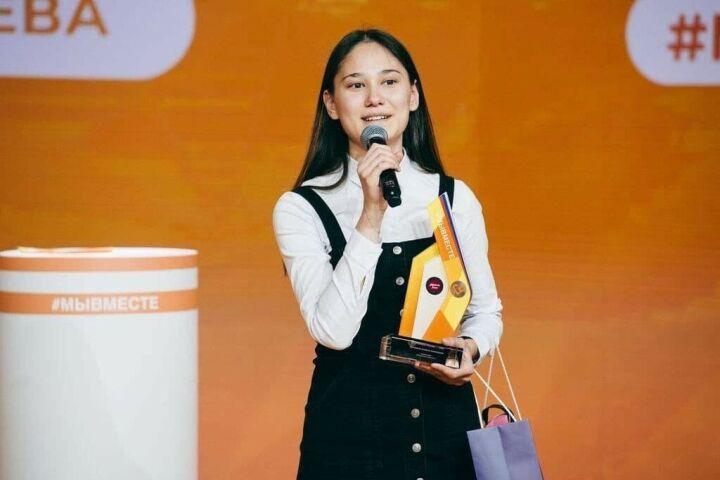 Четыре представителя Татарстана стали призерами конкурса «Доброволец России»