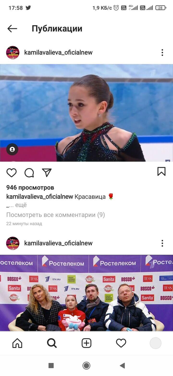 Уроженка Казани Валиева выиграла пятый этап Кубка России по фигурному катанию